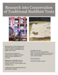 Preservation of Traditional Texts