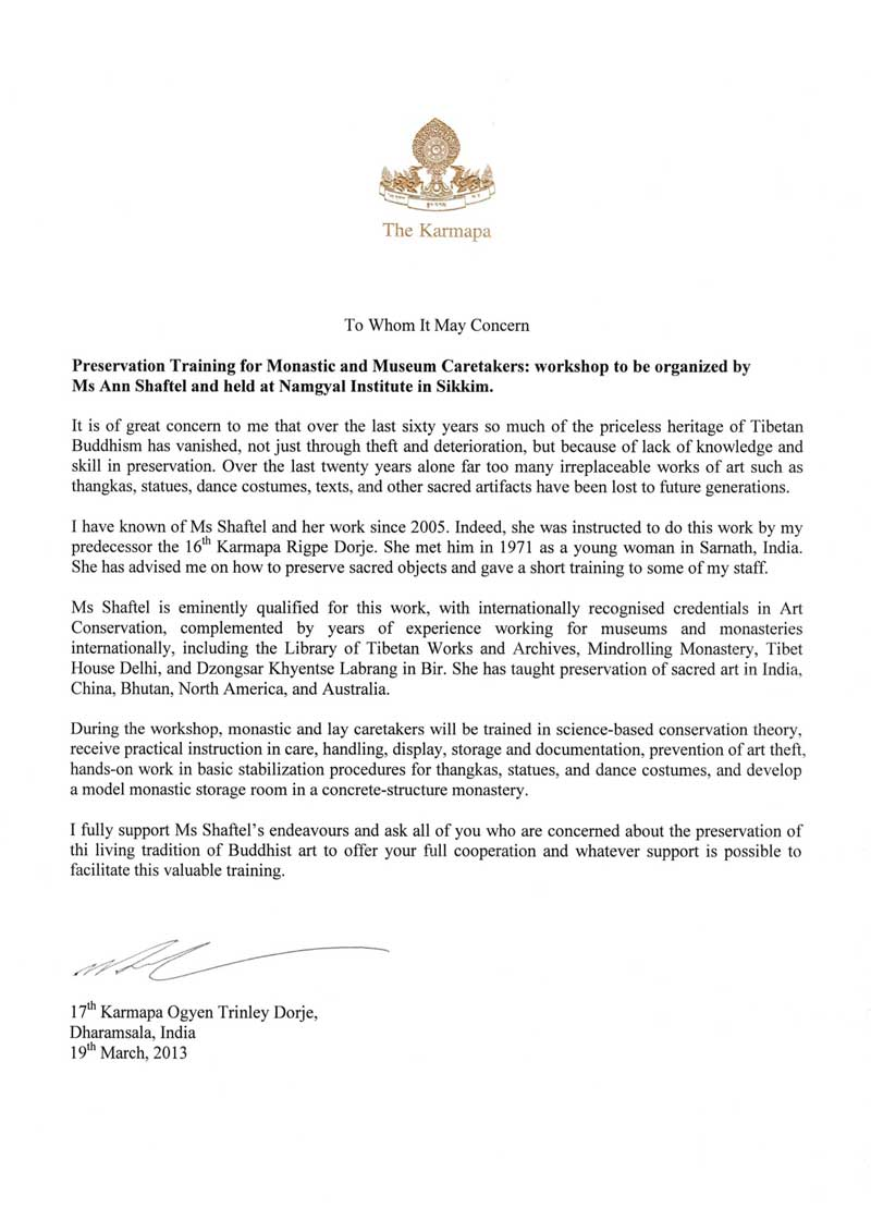 Letter of support from His Holiness the 17th Karmapa
